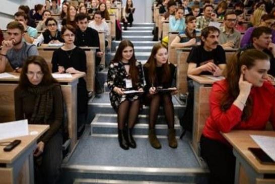 Участники Тотального диктанта-2018 не побили антирекорд по ошибкам