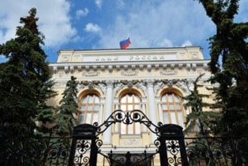 Общий объем внешнего долга России за год сократился с 40% до 33% ВВП