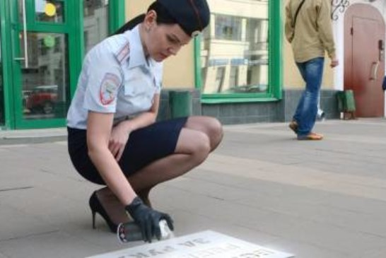 Московские «зебры» обратились к пешеходам с советами