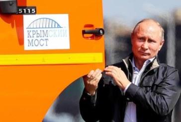 Сколько пунктов ПДД нарушил Путин на Крымском мосту?