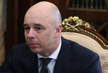 Силуанов рассказал о совмещении должности первого вице-премьера и министра