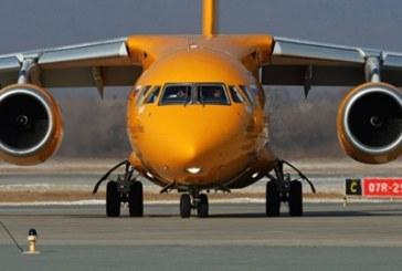«Саратовские авиалинии» заявили, что стремятся сохранить деятельность