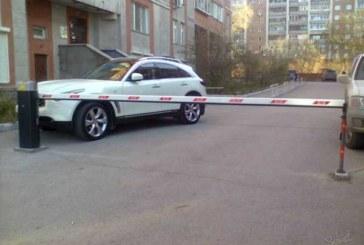 За шлагбмаум во дворе власти Москвы будут доплачивать жильцам по 100 тысяч