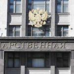 Госдума одобрила уголовное преследование за врезки в газопровод