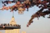 Теплая погода без осадков ожидается в Москве 25 мая