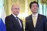 Эксперт оценил отношения между Россией и Японией