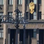 Антироссийские санкции больше всего вредят Европе, считают в Госдуме