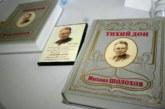 Ученые «переписали» «Тихий Дон», создав эталонный вариант