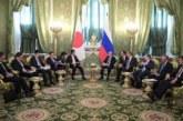 Путин обсудил с Абэ мирный договор