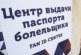 Судимым россиянам массово отказали в посещении матчей ЧМ-2018