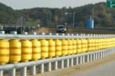 ГИБДД предлагает оснастить дороги инновационными барьерами