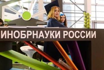 В Госдуме назвали кандидатов на пост министра образования
