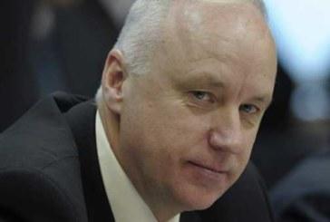 Эксперт прокомментировал выдвижение Бастрыкина в Конституционный суд