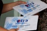 На Северном Кавказе ученики чаще всего выходят из аудиторий во время ЕГЭ