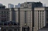 В Госдуме предложили принять к сведению отчет Счетной палаты