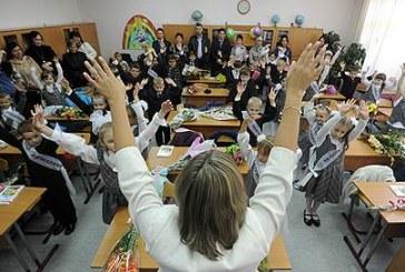 Зарплаты учителей подгоняют под ответы
