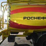 Инвестбанки прогнозируют рост котировок «Роснефти» в 20%