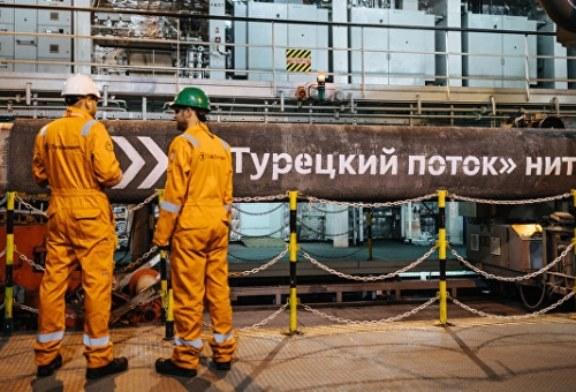 Москва и Анкара работают над продлением «Турецкого потока» в Болгарию