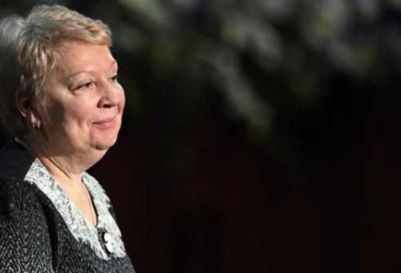 Васильева назвала одно из главных направлений работы нового ведомства