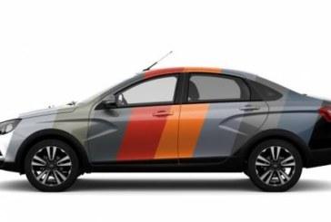«Марс», «Фантом» и «Карфаген»: в какие цвета покрасят Vesta Cross Sedan?