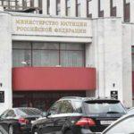 Минюст передаст ФСИН России часть своих полномочий