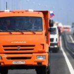 Путин лично испытал Крымский мост за рулем КАМАЗа