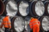 США собрались «спасать» Евросоюз от российской газовой зависимости