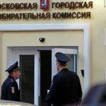 Названы критерии для организации загородных участков на выборах мэра Москвы