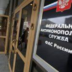 ФАС возбудила дело из-за повышения операторами тарифов для частных банков