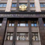 Медведев провел совещание по изменениям в пенсионном законодательстве