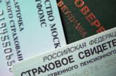 После каникул: пенсионную реформу реализуют в сжатые сроки