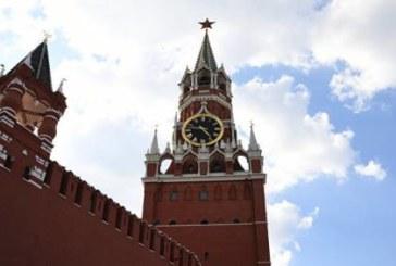 Трубникова назначили первым замминистра науки и высшего образования