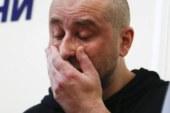 «Дешевый спектакль»: в Раде признали позор украинских спецслужб