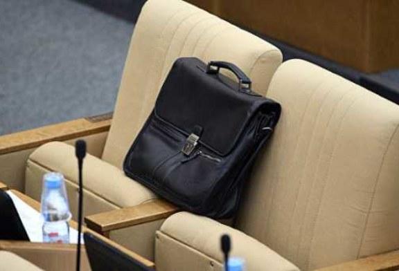 Комитет ГД не поддержал идею разрешить ряду депутатов не сообщать о доходах