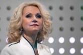 Голикова прокомментировала подготовку к реализации майского указа