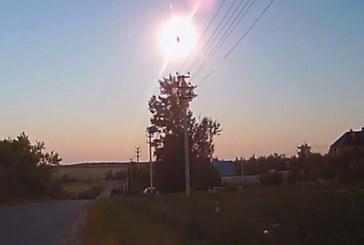 В Воронеже сняли падение таинственного метеорита