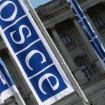 России советуют привести избирательное законодательство к стандартам ОБСЕ