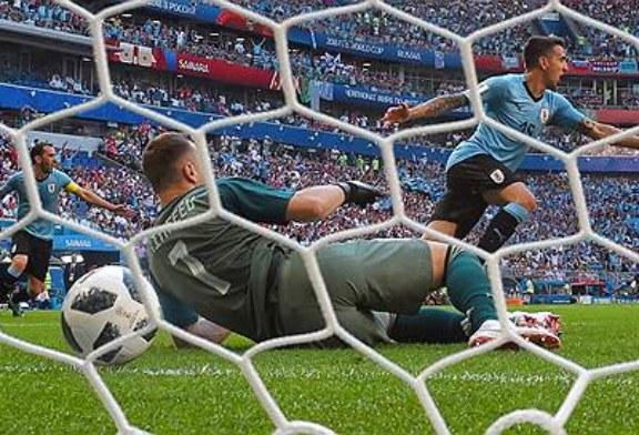 Уругвай—Россия — 3:0
