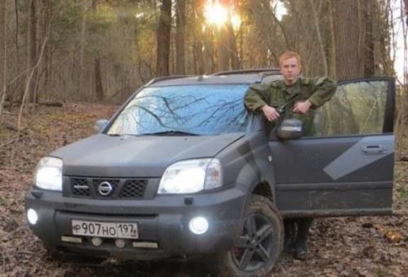 Выяснился возможный мотив убийц сына московского адвоката, пропавшего с автомобилем