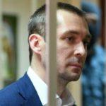 Гражданская жена Захарченко пожаловалась на ВТБ в суд и Центробанк