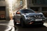 Обновленный Nissan Juke подорожал на 100 тысяч рублей