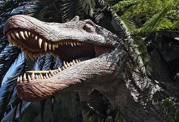 Парк культуры и динозавров