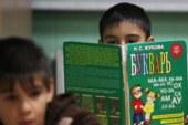 Госдума приняла в первом чтении законопроект об изучении родных языков