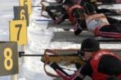 Международного биатлона в России не будет: решение IBU