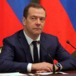 Острые моменты повышения пенсионного возраста разъяснил Медведев