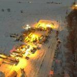Следователи назвали окончательную причину крушения Ан-148