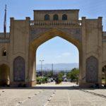 В Иране обвинили США в стремлении изменить границы на Ближнем Востоке