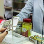 Эксперт: «После повышения НДС лекарства станут роскошью»