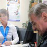 Пенсионная реформа должна улучшить качество жизни, заявили в Госдуме