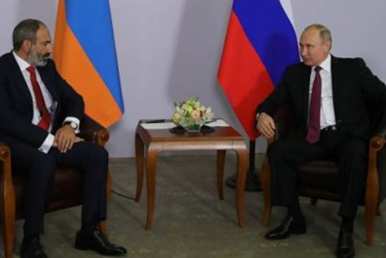 В Кремле анонсировали встречу Путина с Пашиняном
